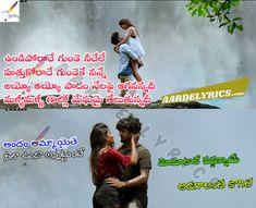 Undiporaadhey (Andam Ammayaithe) Song Lyrics From Hushaaru Sad Song Lyrics, Mp3 Song, Music Lyrics, My Music, Dj Songs, Movie Songs, Saddest Songs, Best Songs, Bhakti Song