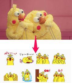 CMでお馴染みのdポイントの黄色い鳥?キャラ「ポインコ兄弟」のLINEスタンプを無料でゲットする方法 – スタンプショップにはないドコモのスタンプ – usedoor