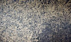 Vincent Abadie Hafez (1977). Cosmopolitan, Vincent Abadie Hafez's work is the result of interbreeding, the confluence of several cultures. Since 1988 it is under the pseudonym Zepha he invests in the graffiti movement. It is in a suburb of Paris that he begins to impose his name and the one …