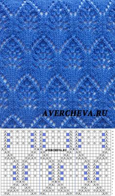 Узор 813 |  каталог вязаных спицами узоров Lace Knitting Stitches, Knitting Machine Patterns, Crochet Stitches Patterns, Knitting Charts, Hand Knitting, Stitch Patterns, Knitting Videos, Knitting Projects, Crochet Yarn