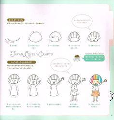 Kawaii Illustration Lesson mizutama Japanese by JapanLovelyCrafts Kawaii Doodles, Cute Doodles, Simple Doodles, Doodle Art Drawing, Drawing For Kids, Japanese Drawings, Easy Drawings, Illustration Kawaii, Doodle People