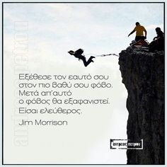 Jim Morrison, Work Success, Word 2, Greek Quotes, True Words, Just Me, True Love, Life Is Good, Texts