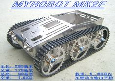 Dr Robot, Learn Robotics, Robot Parts, Tamiya Models, Solar Battery, Stepper Motor, Compass, Military Vehicles