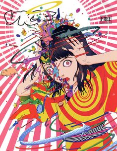 Japanese Illustration: Cranial explosion. Shintaro Kago. 2008. - Gurafiku: Japanese Graphic Design