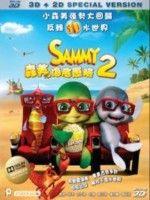 Sammy 2 demo clip
