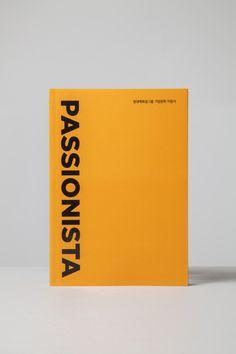 세로 텍스트 Brand Identity, Branding, Book Cover Design, Editorial, Typography, Layout, Thoughts, Postcards, Books