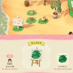 Animal Crossing 3ds, Animal Crossing Wild World, Motif Jungle, Jungle Pattern, Jungle Theme, Newborn Animals, Motif Acnl, Tropical Animals, Islands