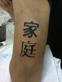 1000 images about centurion tattoos on pinterest custom for Above all tattoo