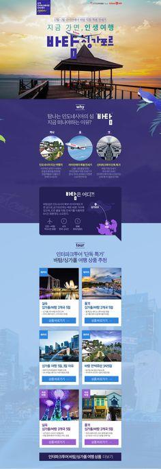 Ui Ux Design, Layout Design, Photoshop Design, Web Design Inspiration, Promotion, Banner, Tours, Concept, Travel