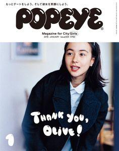POPEYE(ポパイ) Japan men's fashion magazine for urban Magazine Design, Graphic Design Magazine, City Magazine, Magazine Japan, Editorial Layout, Editorial Design, Editorial Fashion, Fashion Words, Ad Fashion