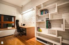 Home offices are as much a part of the modern home as formal dining rooms these days – in fact.Here are 48 of our favourite workspace designs to get you started. Cube Mural, Office Environment, Workspace Design, Brick Wall, Home Office, Corner Desk, Building A House, Bookcase, Shelves