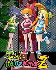 Powerpuff Girls Z Power Puff Girls Z, 2000s Cartoons, Super Nana, Ppg And Rrb, Cartoon Games, Cute Cartoon Wallpapers, Disney Wallpaper, Magical Girl, Girl Cartoon