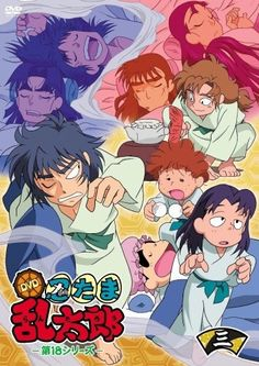 Nintama DVD Ninja, My Favorite Things, Anime, Cartoon Movies, Anime Music, Ninjas, Anime Shows