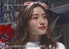 Japanese Models, Japanese Girl, Girls In Love, Cute Girls, Satomi Ishihara, Beauty Makeup, Hair Beauty, Beautiful Morning, Girls Characters