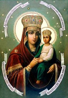 Икона Божьей Матери «Споручница грешных»