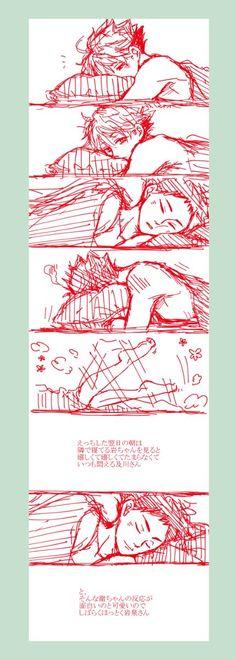 iwaoi, oikawa tooru, iwaizumi hajime, bed, happiness, smile, www.pixiv.net / ... - #bed #Hajime #happiness #Iwaizumi #iwaoi #Oikawa #smile #Tooru #wwwpixivnet