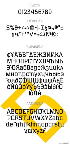 57 Best Cyrillic fonts images in 2017 | Fonts, Typography, Serif