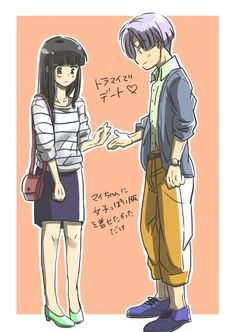 Trunks and Mai Dbz, Goku, Anime Couples, Cute Couples, Trunks And Mai, Dragon Ball Gt, Psycho Pass, Comics, Fandoms