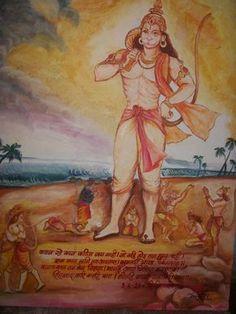 Lord Hanuman ji Durga Goddess, Art Forms Of India, Bajrangbali, Spiritual Images, Shri Hanuman, Hanumanji