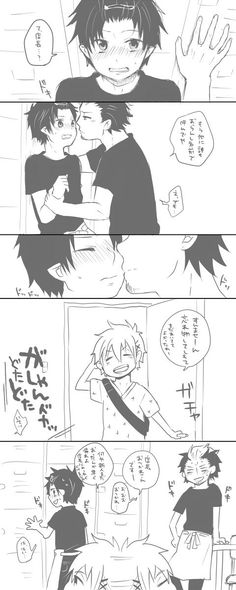 Blue Exorcist    Rin And Bon