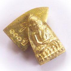 Pra Luang Por Tuad Pim Tao Reed Lek - Nuea Tong Rakang Gao -100th Anniversary Somdej Prayan Sangworn Edition (Sangkaracha Monk)  - Wat Bovornives 2556 BE, $49 U.S.