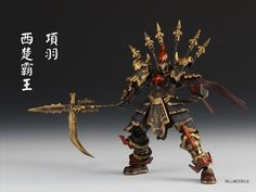 Gundam Xiang Yu 'Hegemon-King of Western Chu'  Modeled by BillModels
