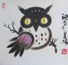 Han Meilin Wu Guanzhong, Paper Owls, Art Antique, Animal Totems, Owl Art, Chinese Painting, Ink Painting, Animal Drawings, Peacock