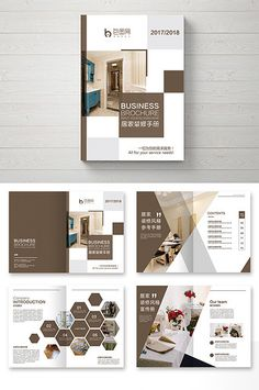 Modern home decoration brochure Graphic Design Brochure, Corporate Brochure Design, Brochure Layout, Brochure Template, Layout Template, Page Layout Design, Magazine Layout Design, Web Design, Logo Design