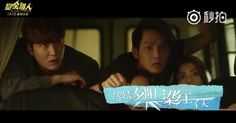 "20160615 [MV] Lee Min Ho 《Bounty Hunters》 Promotional Theme Song ""RUN"" MV   #イミンホ #LeeMinHo #이민호 #李敏镐 #Bounty hunters"