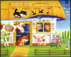 Postage stamps, postcards and envelopes from Slavic countries.