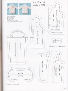 Asymmetrical jacket pattern for dolls.  Adjust size as needed for the scale of your doll.