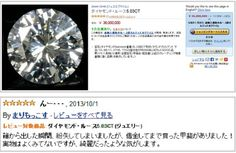 Customer reviews on Amazon Japan are more priceless than the expensive items they'reabout