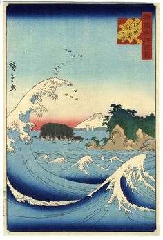 100 Famous Views, Shichirigahama (1859), Hiroshige II. Ukiyo-e (também conhecido por estampas japonesas), é um estilo japonês que nasceu entre os séculos 17 e 19. Retratava a cultura japonesa da época, usando a xilogravura como método de impressão. Contudo, eram utilizadas tintas à base de água, ao contrário das tintas à base de óleo usadas no ocidente. Por volta do século 19, o ocidente mostrou grande interesse neste tipo de representações, havendo um declínio de qualidade e quantidade.