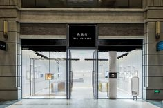 MALIANGHANG jewelry Boutique by Atelier Liang Liang Design Studio, Shanghai – China » Retail Design Blog