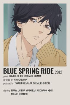 Anime Ai, Film Anime, Anime Titles, Anime Guys, Good Anime To Watch, Anime Watch, Animé Romance, Collage Mural, Anime Websites