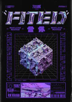硬核物质概念海报 The Nuclear Matter Concept Poster - 原创作品 Graphic Design Posters, Graphic Design Inspiration, Graphic Design Typography, Typographie Logo, Plakat Design, Poster Layout, 3d Poster, Purple Aesthetic, Retro Futurism