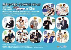 Photo pour Kuroko no Basket - Izuki Shun - Koganei Shinji - Mitobe Rinnosuke - Kuroko no Basket - Kutsurogi Collection - Tapis de souris - autocollant (Sol International)