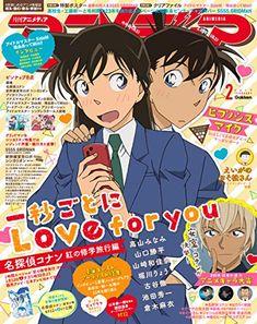 Animedia Feb 2019 - Detective Conan Magic Kaito, Conan, Case Closed, Manga, Reading, Anime, Magazine, Manga Anime, Word Reading