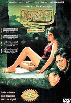 Song of Chaophraya [aka Nawng Mia 1990] [DVD PAL COLOR] Classic #Thaimovie Drama RARE