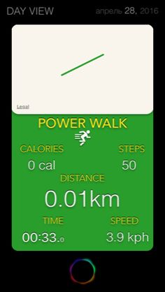 move with intention and track with #toroosapp