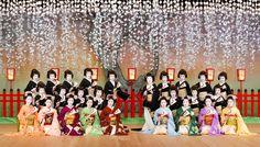 京都の花街、春の装い 芸舞妓ら衣装合わせ