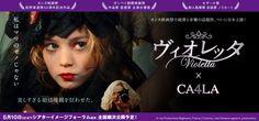 見逃した名作も見つかるかも…? #女性映画が日本に来るとこうなる が「どうしてこうなった」続出 (2ページ目) - Togetterまとめ