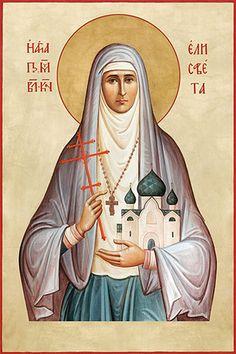 Byzantine Icons, Byzantine Art, Religious Icons, Religious Art, Church Icon, Orthodox Christianity, Orthodox Icons, Saints, Religion