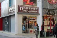 Beijing Tourism Information Center Information Center, Tourist Information, Tourism Development, Beijing, Travel Tips, Travel Advice, Travel Hacks