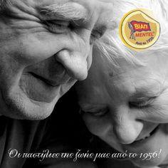 #viapmentel #all_time_classic #pastilles #fb #post