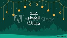 Download Happy Eid Al Fitr Mubarak greeting card with arabic Islamic calligraphy of text eid al fitr mubarak translate in english as : Blessed Happy Eid Al Fitr Mubarak . Stock Video and explore similar videos at Adobe Stock. Eid Al Fitr Greeting, Happy Eid, Islamic Calligraphy, Stock Video, Adobe, Blessed, Greeting Cards, English, Explore