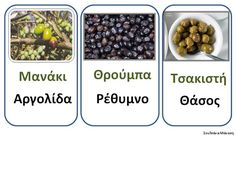 Olive Tree, Trees To Plant, Dog Food Recipes, Vegetables, School Projects, Babys, Greece, Plants, Autumn