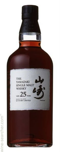 The Yamazaki 25 Year Old Single Malt Whisky, Japan