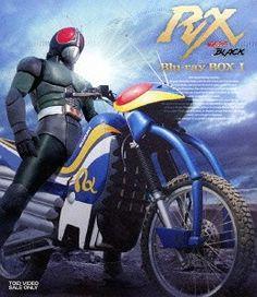 Kamen Rider Black RX Blu-Ray Box 1