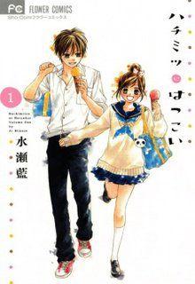 lectura Hachimitsu ni Hatsukoi Manga, Hachimitsu ni Hatsukoi Manga Español, Hachimitsu ni Hatsukoi Vol.7 Ch.36